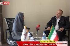 امیدوارم میزبان شایسته ای بوده باشیم/ کرمانشاه توانایی برگزاری جشنواره جهانی نوروز را دارد