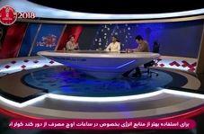 پستی و بلندی های مسیر مجید حسینی تا تیم ملی