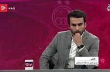 اعتراض فتحی به اشتباهات داوری علیه استقلال
